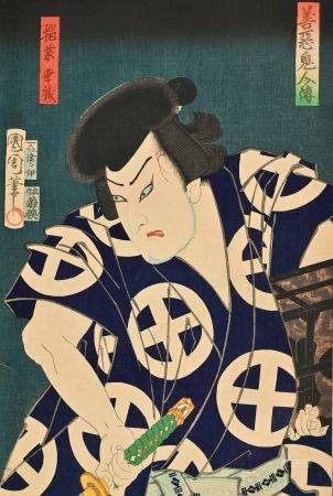 JAPON, vers 1850