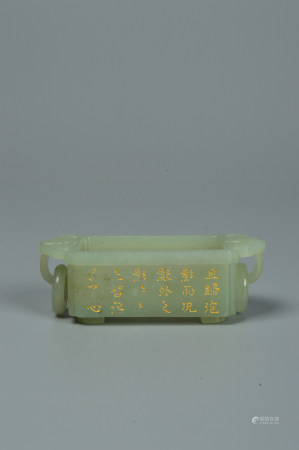 The imperial poem jade ornaments 御题诗玉摆件