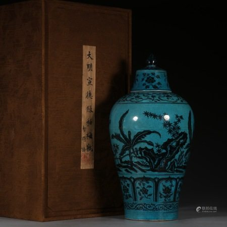 Green glaze brown flower vase with lid 绿釉褐彩花卉带盖梅瓶