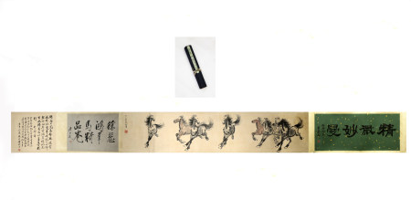 Horse picture scroll of Chinese painting and calligraphy 中国书画 骏马图卷