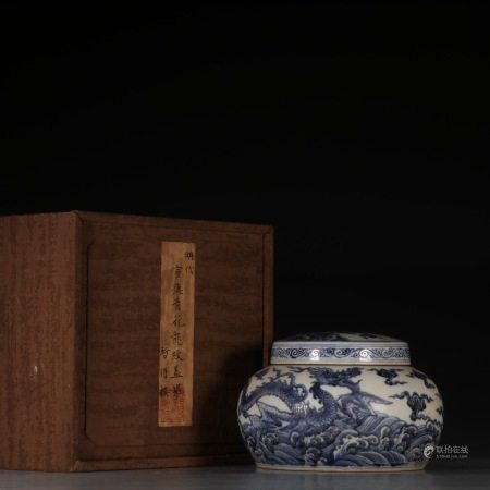 Blue and white sea water lid jar 青花海水纹盖罐