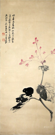 Chinese painting and calligraphy flowers 中国书画 花卉