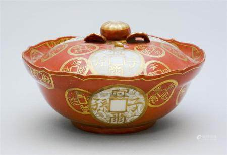 """JAPANESE RUST RED KUTANI PORCELAIN COVERED BOWL Circular, with gold coin design. Cover with flower-form finial. Diameter 6.5""""."""