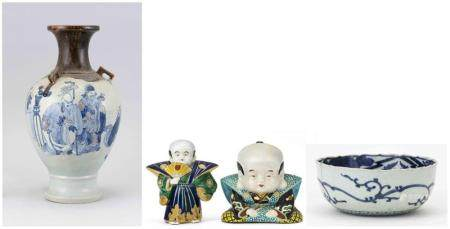 """FOUR PIECES OF JAPANESE PORCELAIN , 1) Circa 1890 underglaze red and blue baluster-form vase with three rectangular handles at the shoulder and decoration of three sages. Height 14.75""""., 2-3) Two Early 20th Century Ku..."""