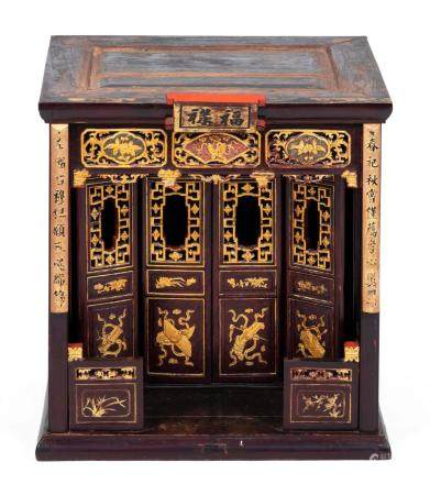 """JAPANESE BUTSUDAN Red and gold lacquer finish. Height 21"""". Width 20.5"""". Depth 16""""."""