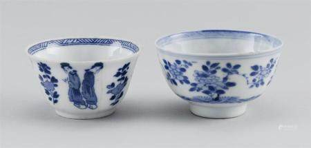 """TWO CHINESE BLUE AND WHITE PORCELAIN WINE CUPS One with a phoenix and flower design on body and flute design on base, diameter 2.6"""",..."""