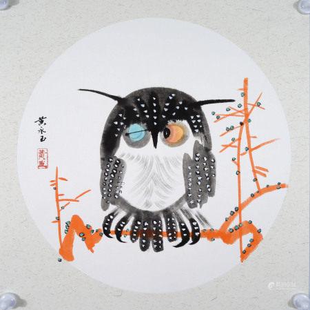 黄永玉 盖鸟