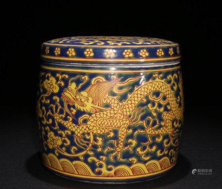 明代蓝地黄釉盖罐