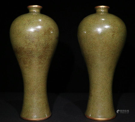 宋代哥窑青釉梅瓶