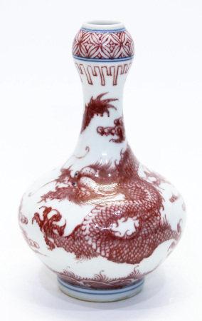 清乾隆青花釉裡紅龍紋天球瓶