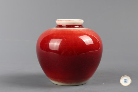 Chinese Red Glazed Porcelain Vessel