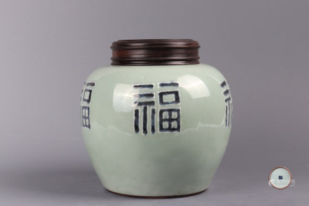 Green Glazed Porcelain Jar