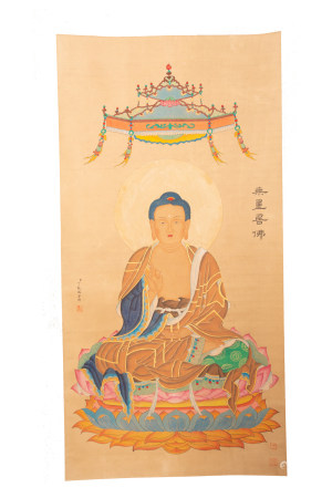 "Painting And Calligraphy ""Buddha Statue"""