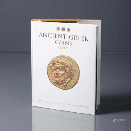 ANCIENT GREEK COINS GOLD
