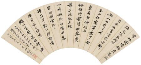 楊沂孫(1812-1881)行書詩扇面