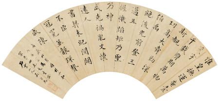 吳榮光(1773-1843)臨九成宫碑扇面