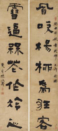 陳鴻壽(1768-1822) 隸書七言聯