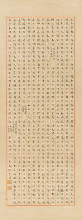 陳寶琛(1848-1935年) 楷書李白詩四首