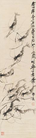 齊白石(1863-1957)蝦圖
