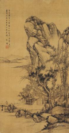 王鑑(1598-1677)雲山戀落暉圖