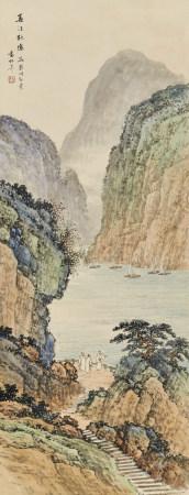 袁松年 (1895-1966)  長江眺遠
