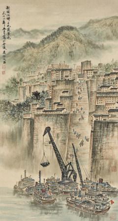 宋文治 (1919-1999)  屯溪景色