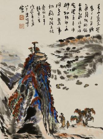 陸儼少(1909 - 1993)雁蕩秋霽
