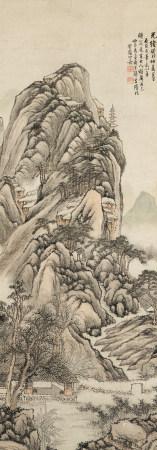 齊玉麟(近現代)溪山晚讀圖