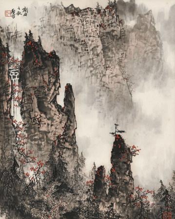 白啟哲(b.1935) 湘西秋色