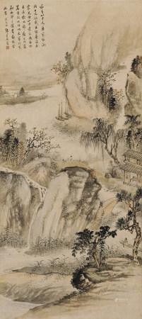 張炎夫(1911 - 1988)山中隱趣
