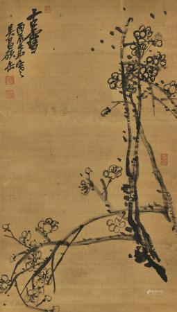 吳昌碩 (1844-1927) 冬梅