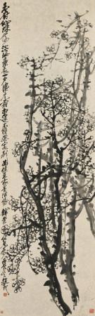 趙雲壑(1874-1955) 玉府仙姝圖
