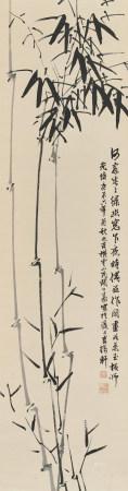 胡公壽 (1823-1886)  墨竹