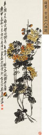 吳昌碩(1844-1927) 秋菊圖