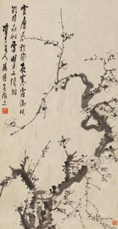 湯滌(1878 - 1948) 山茶梅花圖