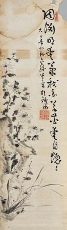 胡鐵梅(1848-1899)秋菊圖