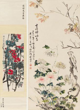 張恨水(1895-1967)、 張朋(1918-2009) 花卉兩幅