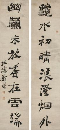 鄭板橋(1693-1765)隸書八言聯