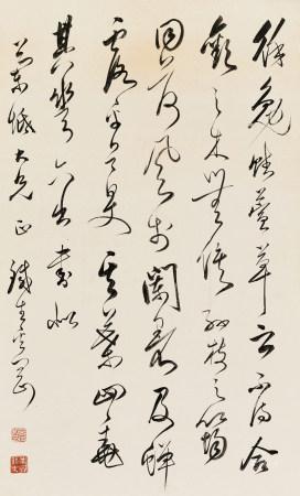 奚 岡 (1746-1803) 草書立軸
