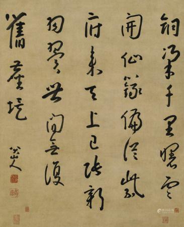 朱耷(1626-1705)行草