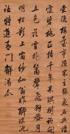 康熙帝(1654-1722)行書泥金地立軸