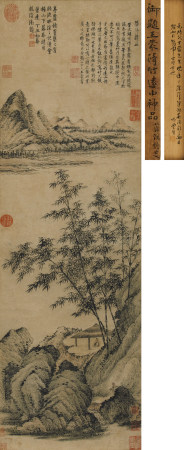 王 蒙(款) 修竹遠山圖