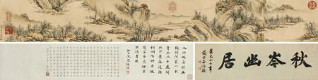 張宗蒼(1686-1756)秋岑幽居