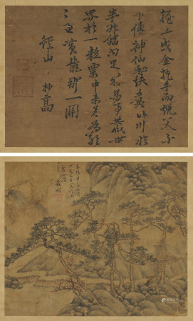 文徵明(1470-1559)等書畫兩幁軸