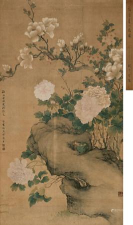 惲壽平(1633-1690)玉堂富貴圖