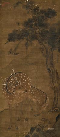 沈銓(1682-1760) 福祿壽全圖