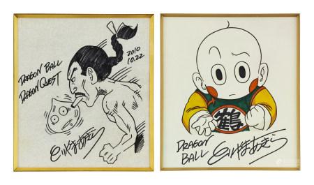 漫畫「龍珠」手繪兩幅