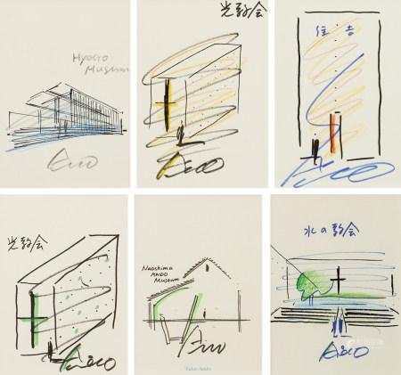 安藤忠雄(B.1941) 建築設計手稿六幅
