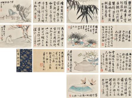 胡公壽 (1823-1886)松菊神珍册