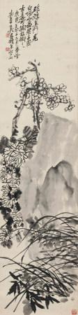 吳昌碩(1844-1927)四君子圖